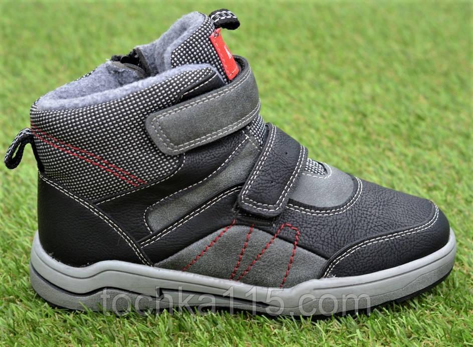 Подростковые демисезонные сапоги ботинки на липучке черные р33 - 38