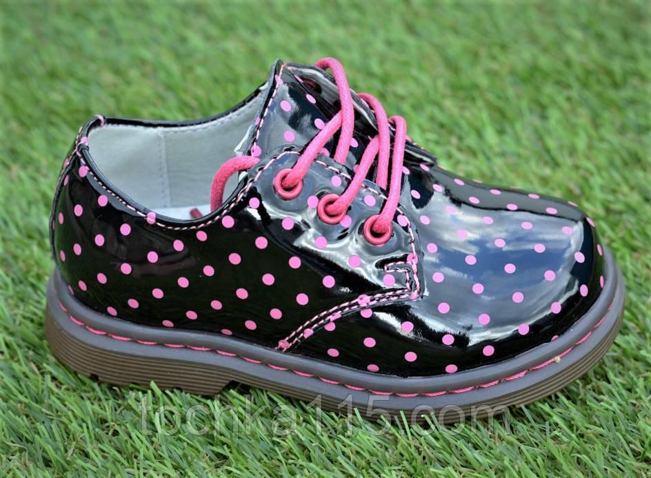 Детские демисезонные лаковые ботинки черные р23-28