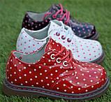 Детские демисезонные лаковые ботинки черные р23-28, фото 2