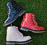 Детские демисезонные лаковые ботинки черные р23-28, фото 3