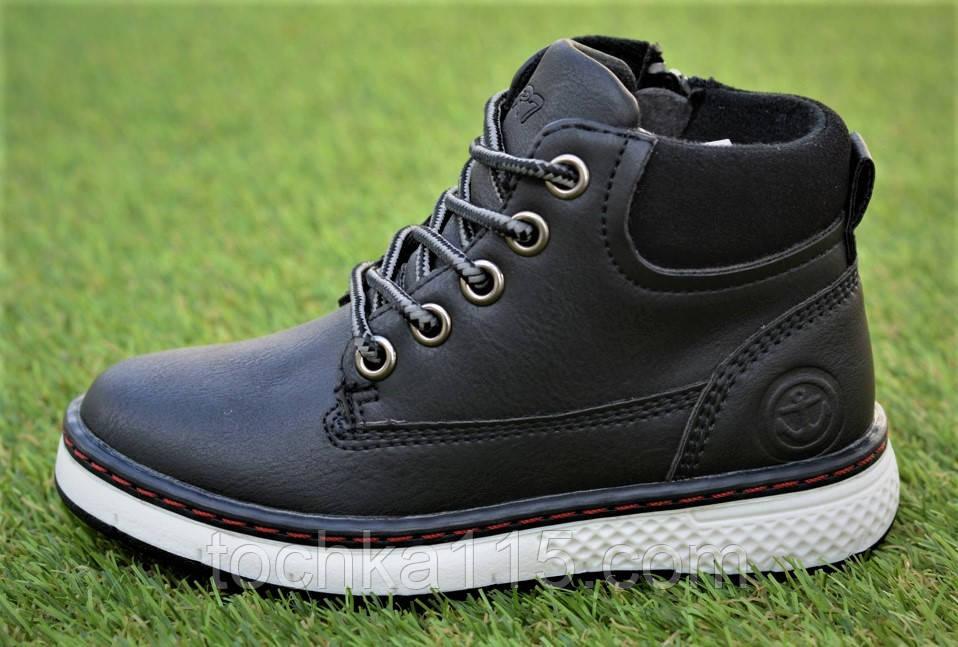 Демисезонные детские ботинки Clibee черные р26-30