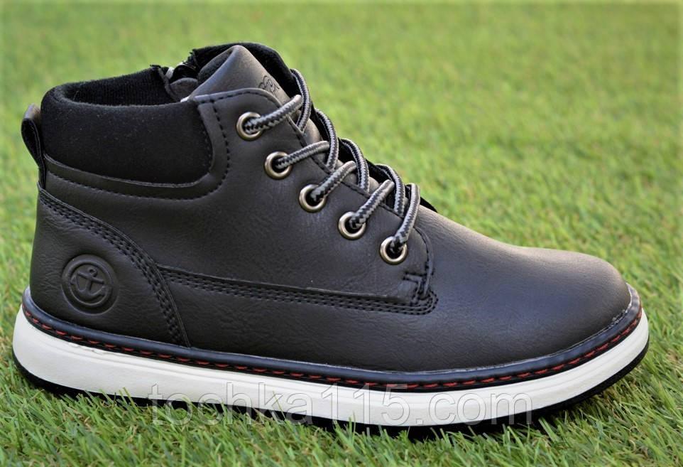 Демисезонные детские ботинки Clibee для мальчика черные р26-36