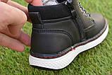 Демисезонные детские ботинки Clibee для мальчика черные р26-36, фото 4