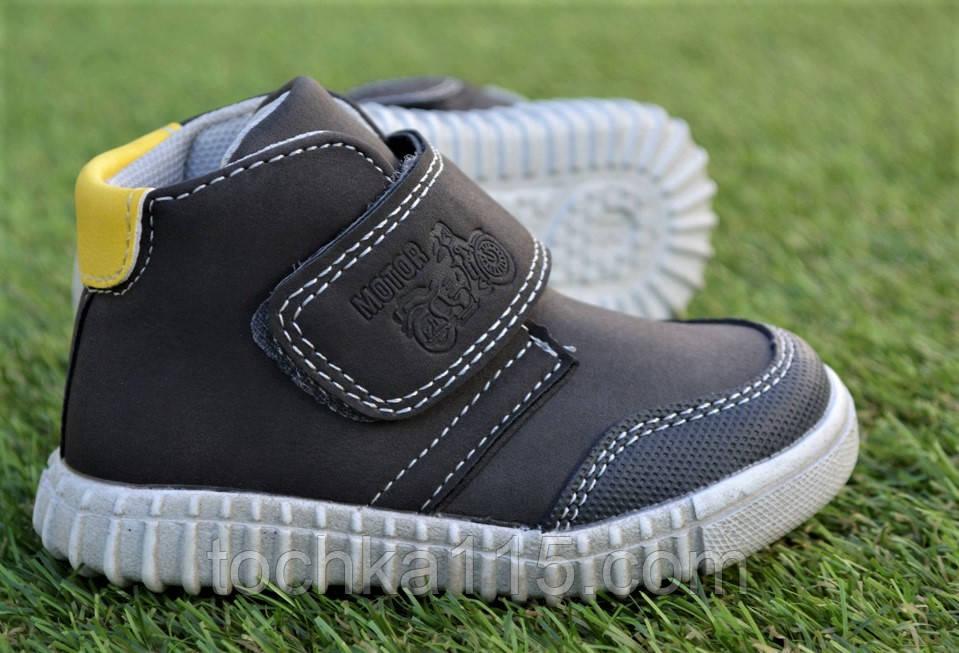 Детские сапоги ботинки для мальчика темно коричневые р21-26