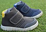 Детские сапоги ботинки для мальчика темно коричневые р21-26, фото 2