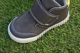 Детские сапоги ботинки для мальчика темно коричневые р21-26, фото 4