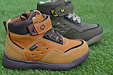 Детские демисезонные ботинки clibee для мальчика коричневые р26-31, фото 7