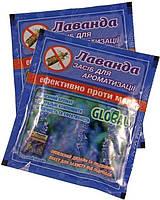 Global Таблетки от моли и для ароматизации воздуха Лаванда