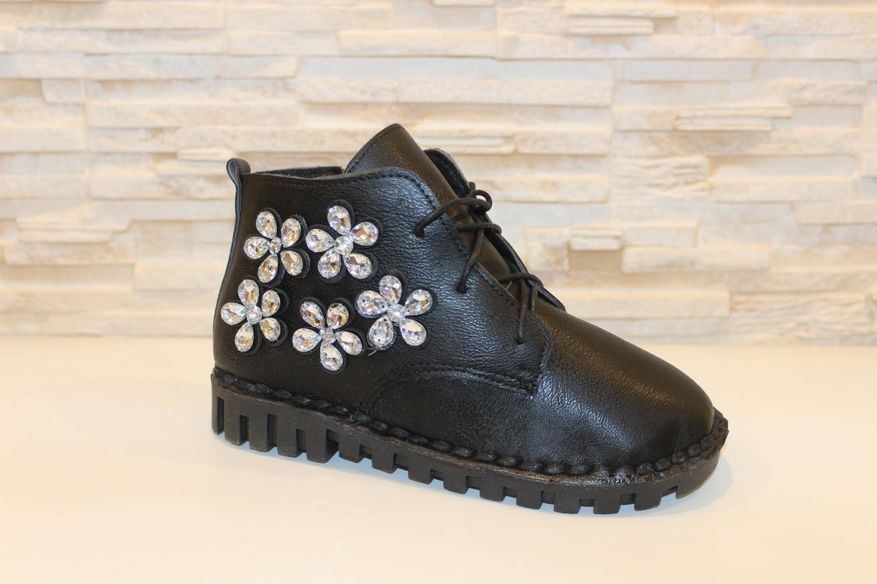 Ботинки черные женские Д661