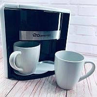 Капельная кофеварка Domotec MS-0705 с 2 чашками маленькая электрическая кофемашина для дома недорого белая