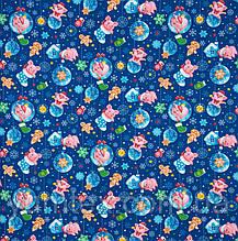 Ткань скатертная рогожка хрюшки новый год фон синий 100 хлопок