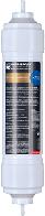 К870 картридж сорбционный для фильтров Expert