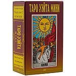Таро Уэйта Мини 78+2 карты, фото 3