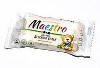 Мыло хозяйственное для стирки детского белья Maestro 72% для всех типов ткани с отбеливающим эффектом 125г