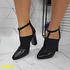 Женские закрытые туфли на резинке, р,36,37, фото 3