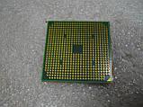 Процессор AMD Athlon 64 X2 QL-64 AMQL64DAM22GG от ноутбука Asus PRO57, M51 бу, фото 2
