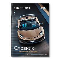 Зошит-словник для запису іноземних слів Brisk ТСВ-6 56 листів тверда серія:9664-1