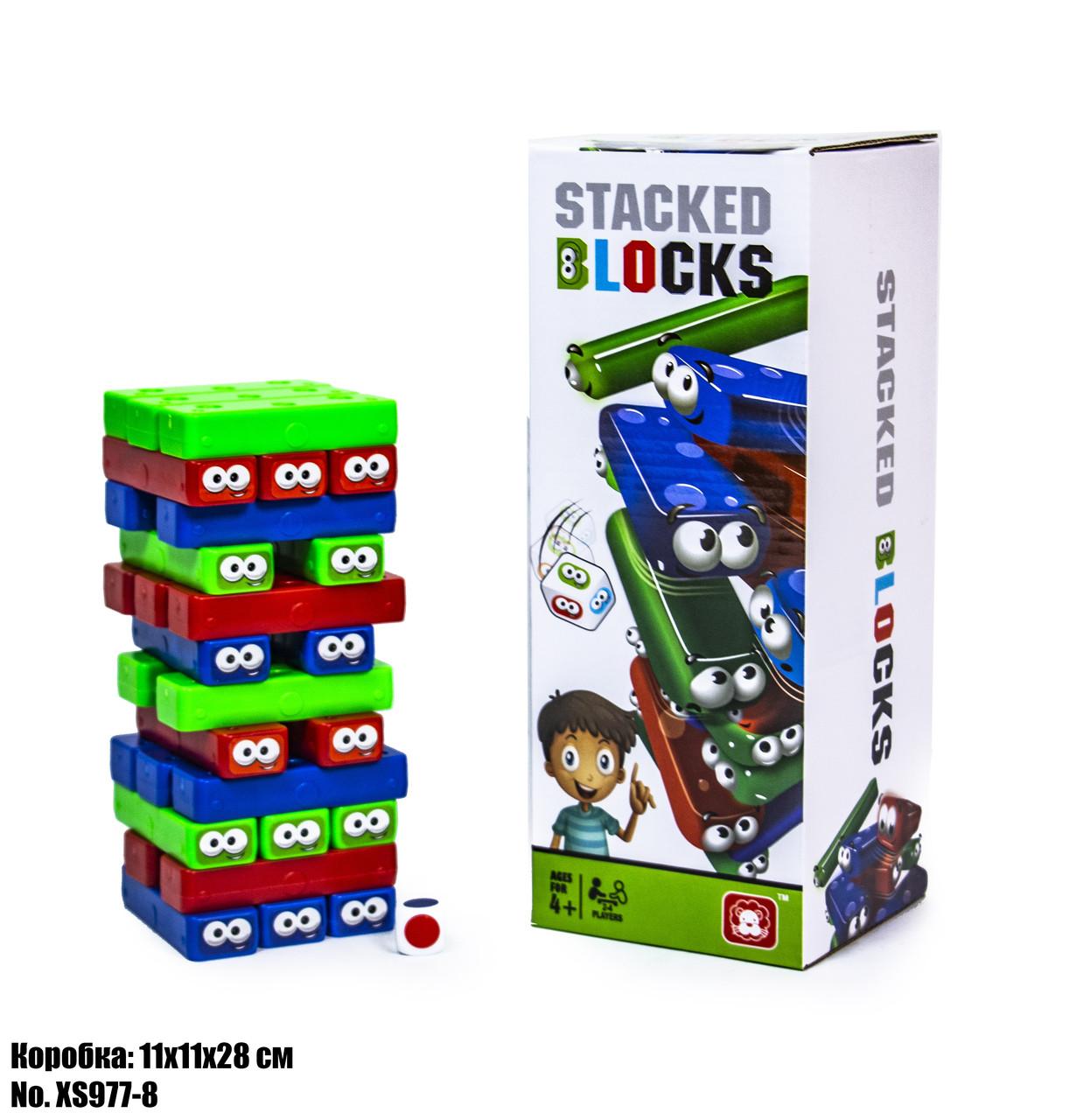 Настольная Игра Blocks XS977-8