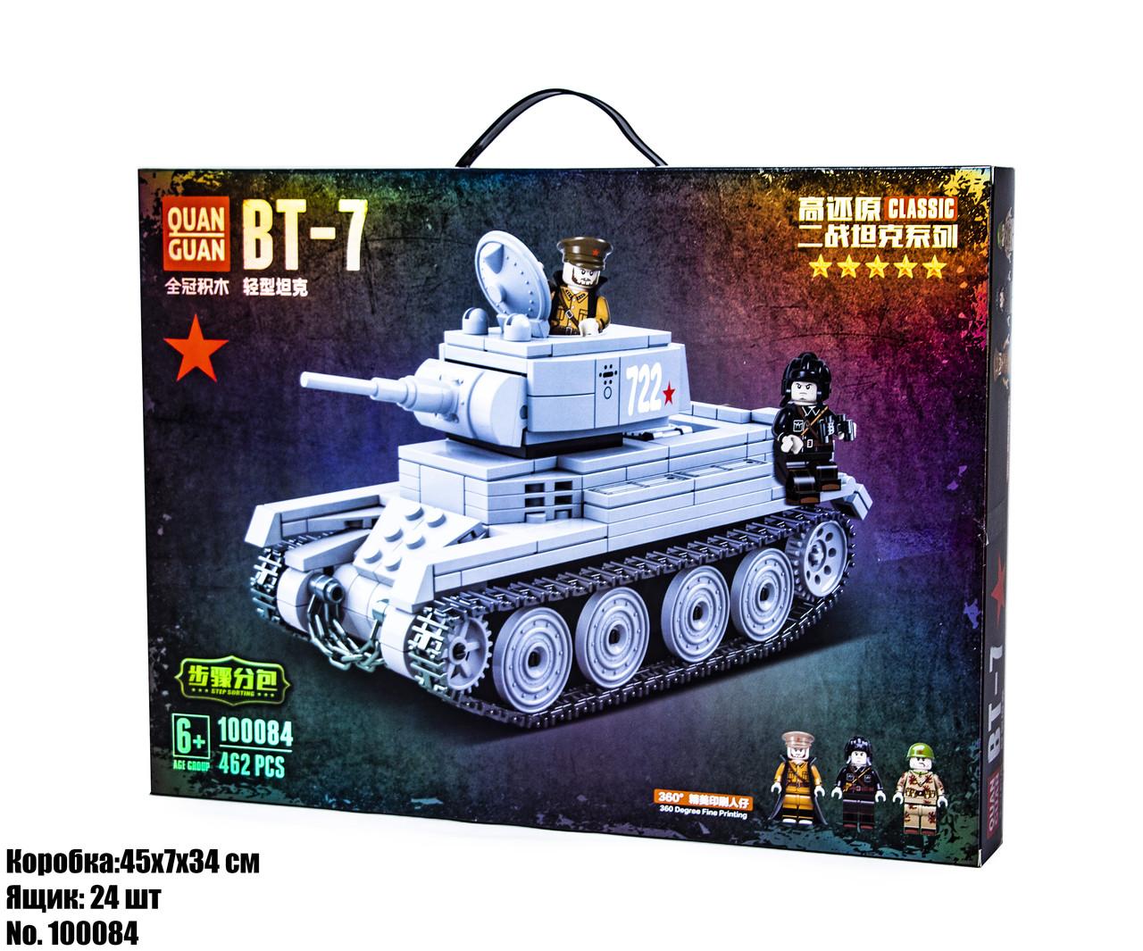 Конструктор Танк BT-7 100084
