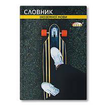 Зошит-словник для запису іноземних слів Brisk ТСВ-6 56 листів тверда серія:9664-3