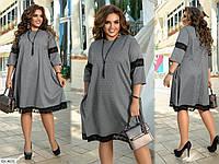 Платье женское батал  Кованна