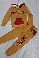 Детский теплый спортивный костюм Rabbit для девочки 6-9 лет, цвет желтый