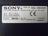 LED TV SONY KDL-32EX520 поблочно (рабочая матрица)., фото 2