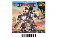 Конструктор Bela Ninja Робот Гарм, 10719