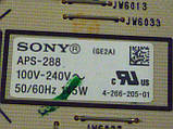 LED TV SONY KDL-32EX520 поблочно (рабочая матрица)., фото 5