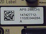 LED TV SONY KDL-32EX520 поблочно (рабочая матрица)., фото 6