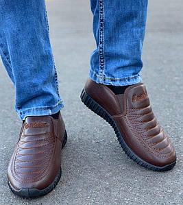 Обувь мужскаязимняя 40-45