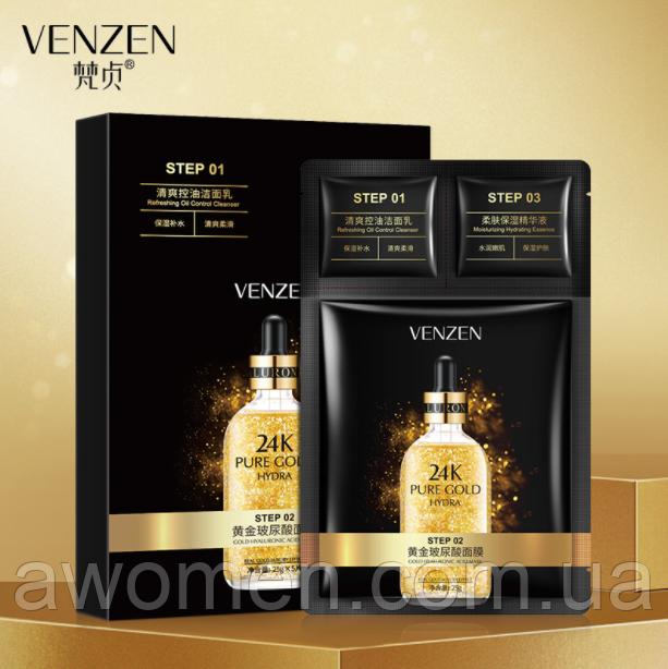 Трьохетапний догляд Venzen Pure gold (пінка, сироватка і маска) 25 g