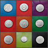 Монета Оригинал 20 копеек 1928 года Серебро 500 пробы, фото 6