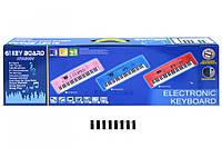 Піаніно з мікрофоном (коробка) 6101A (шт.)