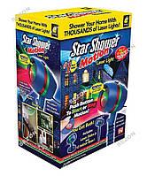 Лазерний проектор вуличний STAR SHOWER-2 з кнопкою