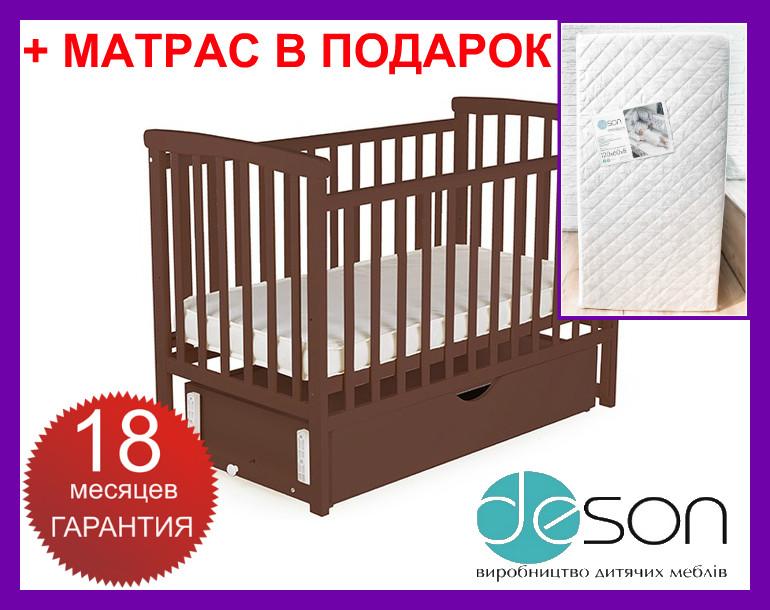 Кровать детская DeSon Mriya с опускной боковиной и ящиком (MRIYA), орех. Гарантия 18м +ПОДАРОК
