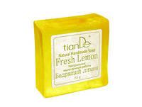 Мыло ручной работы «Бодрящий лимон», 85г
