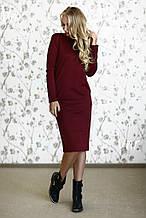 Женское трикотажное полу-приталенное платье классика ниже колена с длинным рукавом, 3 цвета. 40, 42, 44, 46