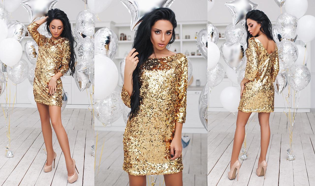 Нарядное платье с пайеткой, двухстороннее, короткое, рукав три четверти. Блестящее. Золотое.40-42,44-46