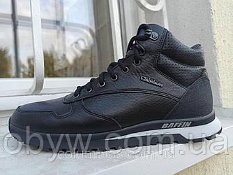 Зимова чоловіча взуття на хутрі бафин142-43