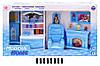 Меблі Кухня озвучена коробка 25298В р.55*9*31 см (шт.)