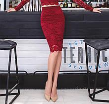 Женская обтягивающая кружевная юбка карандаш из гипюра. Размер 40,42,44,46. Бордовая