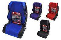 Автокрісло MILEX COALA PLUS (голубий, пурпуровий, червоний, чорний)FS-P40004/5/3/1 (шт.)