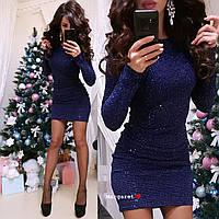 Женское короткое нарядное платье, трикотаж гофре с пайеткой, обтягивающее с длинными рукавами. Блестящее Синее