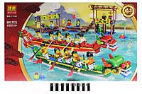 Конструктор Bela, Соревнования на лодках-драконах, 11141