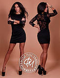 Женское короткое платье с прозрачной спинкой и рукавами из гипюр. Обтягивающее. Черное. 40, 42, 44 ,46, фото 2