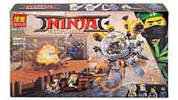 Конструктор Bela Ninja Летающая подводная лодка, 10725