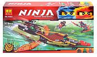 Конструктор Bela Ninja Тень судьбы, 10581