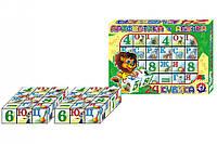 Кубики Абетка+Арифметика 2728 (шт.)