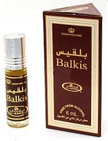 Духи арабские Balkis